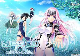 Missing-X-Link ~Ten no Yurikago, Togi no Hana~ poster