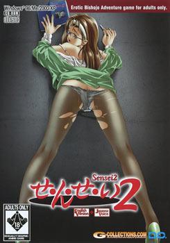 Sensei 2 poster