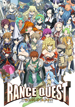 Rance Quest poster