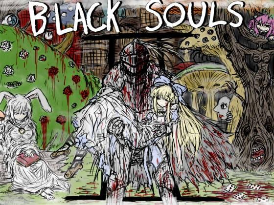 BLACKSOULS II poster