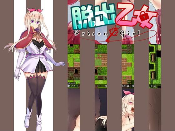 Prison Girl poster