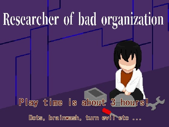 Researcher of Bad Organization poster