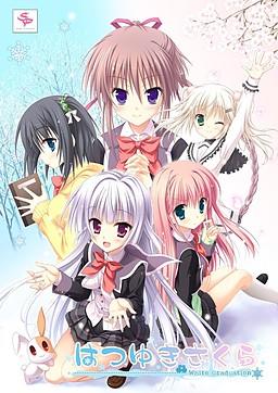 Hatsuyuki Sakura poster