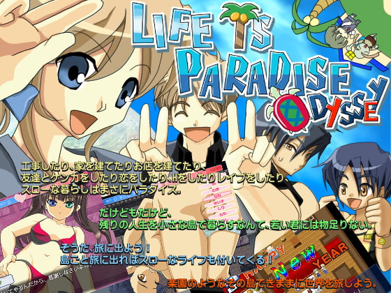 LIFE IS PARADISE ODYSSEY poster