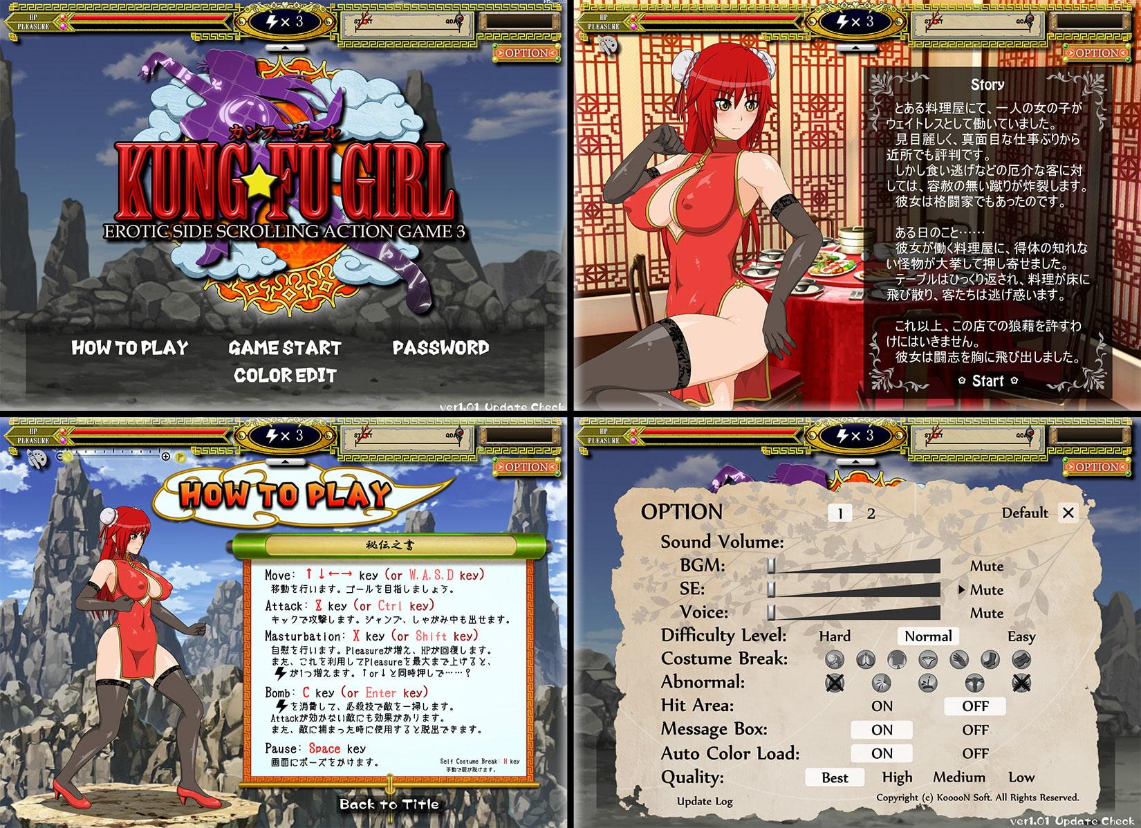 Erotic Side Scrolling Game