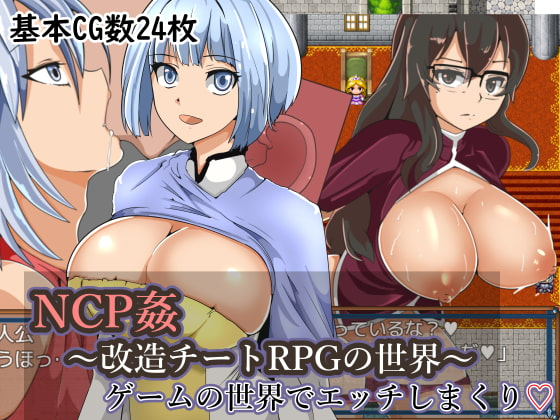 NPC Violation ~Modded RPG World~ poster