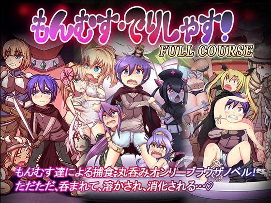 Monmusu Delicious! Full course! poster