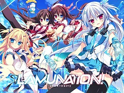 Lamunation! poster