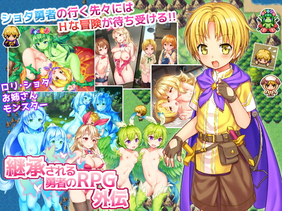 Accession of Heroes RPG Side Story poster