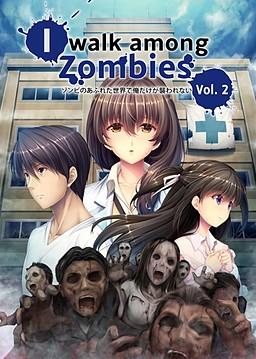 Zombie no Afureta Sekai de Ore Dake ga Osowarenai vol.2 poster