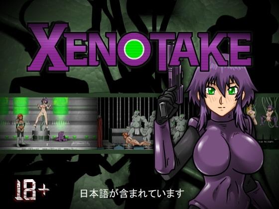 Xenotake poster
