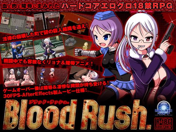 BLOOD RUSH. poster