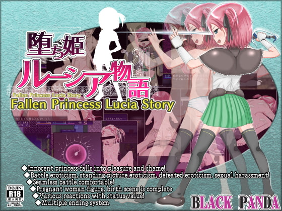 Fallen Princess Lucia Story poster