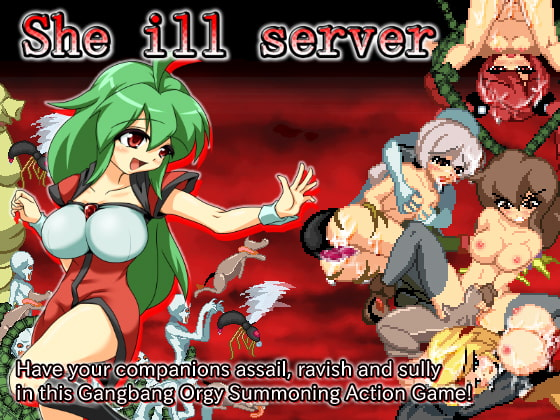 She ill server poster