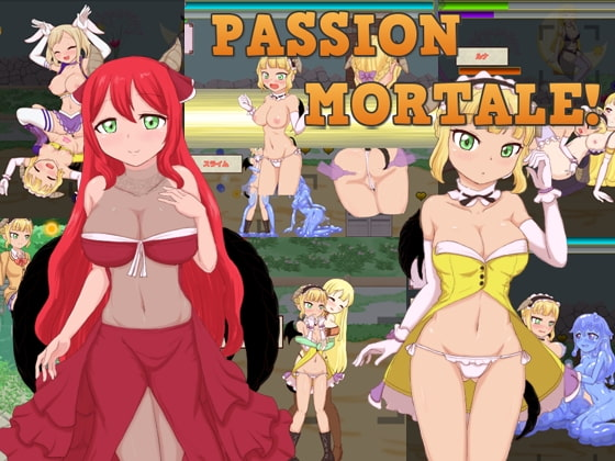 PASSION MORTALE! Complete Edition poster