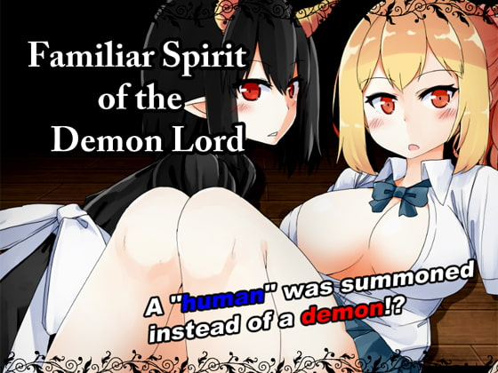 Familiar Spirit of the Demon Lord poster