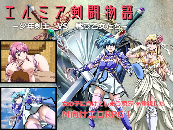 Gladiators of Elmia: Boy Swordsman VS Fighting Maidens poster