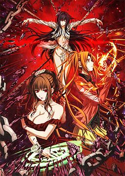 Sora no Baroque poster