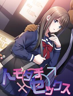 Tomodachi ♂♀ Sex: Kareshi ni Naisho de Dousei Seikatsu! poster