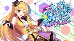 Kirakira Stars Idol Project Reika poster