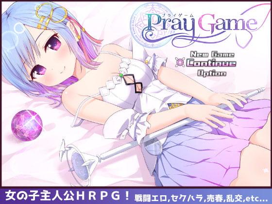 Pray Game poster