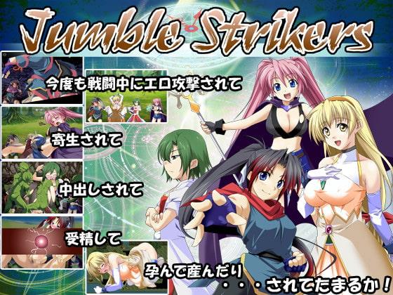 Jumble Strikers poster