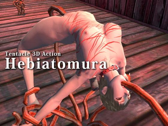Hebiatomura poster
