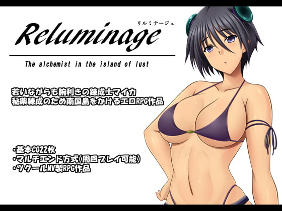 Reluminage poster
