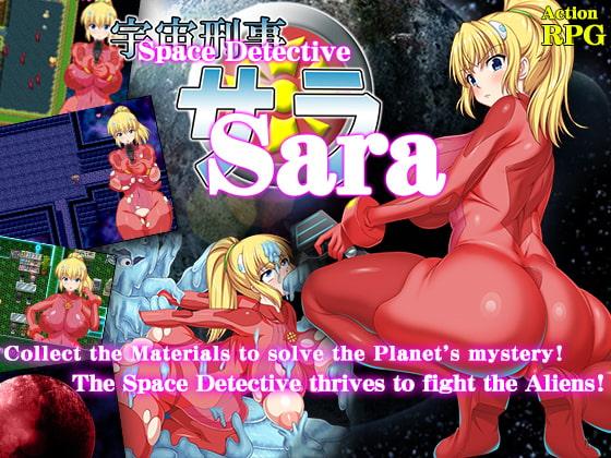 Space Detective Sara poster