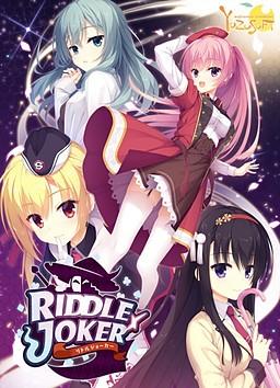 Riddle Joker poster