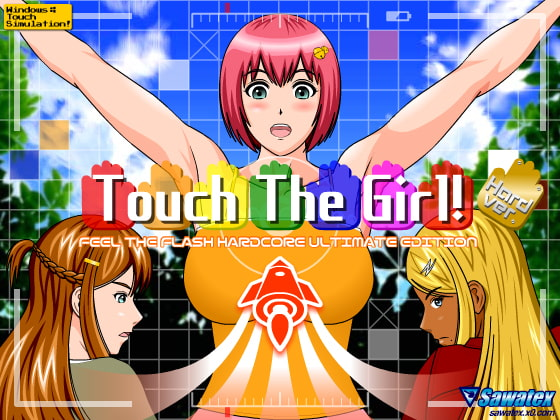 Touch The Girl! - Hard version poster