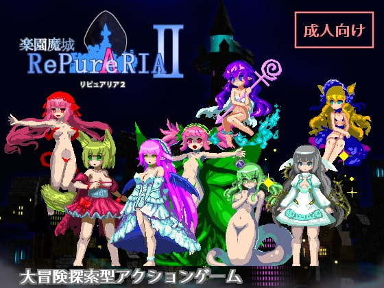 The Paradise Fortress of RePure Aria 2 (Initial Version, Updates Expected) poster