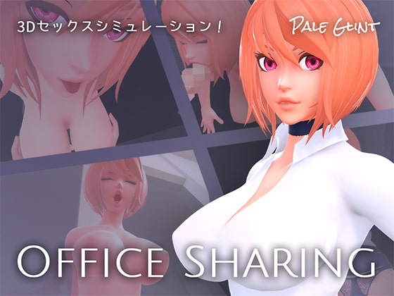Office Sharing poster