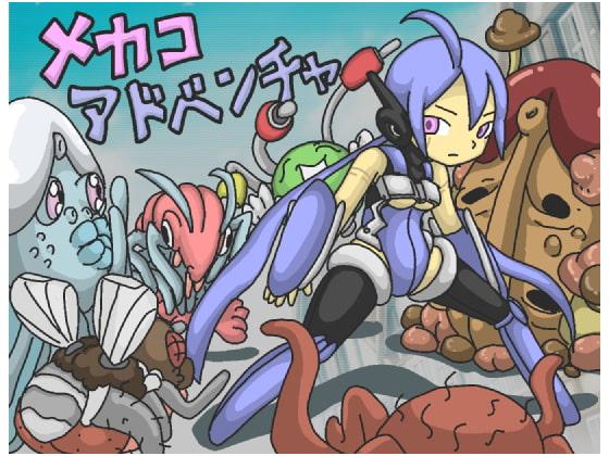 Mecha Girl Adventure poster