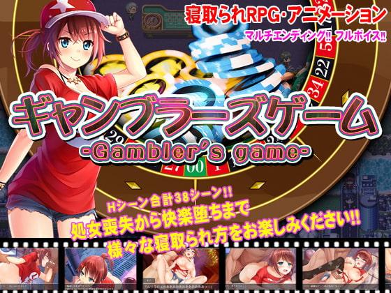Gambler's game poster