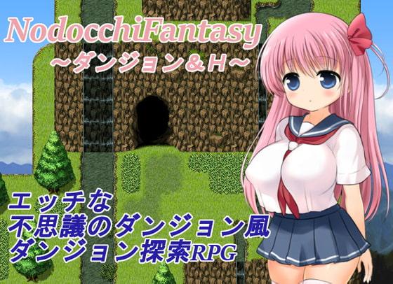 NodocchiFantasy ~Dungeon & H~ poster