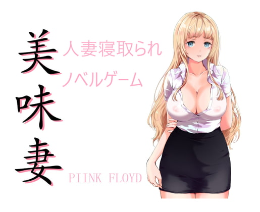 Foreign Wife's NTR English Class poster