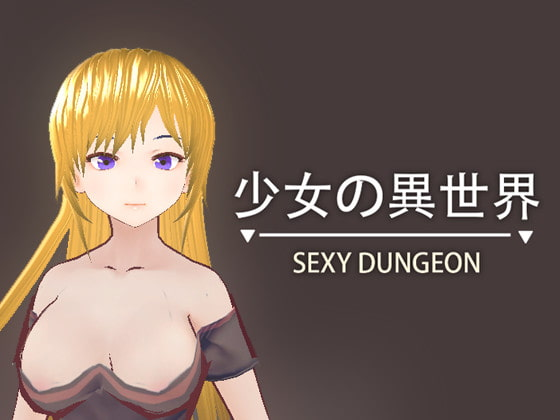 SEXY DUNGEON poster