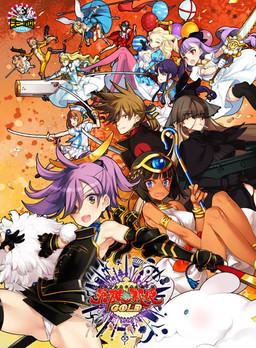Eiyuu*Senki GOLD poster