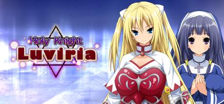 Holy Knight Luviria poster