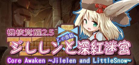 Core Awaken ~Jilelen and LittleSnow~ poster