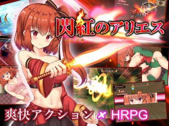 閃紅のアリエス poster