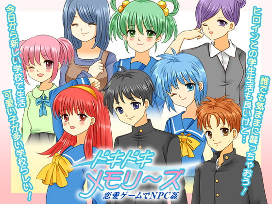 Dokidoki Memories - NPC Sex in a Romance Game poster