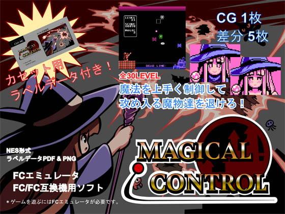 MAGICAL CONTROL poster
