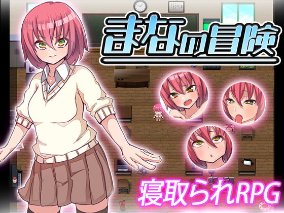Mana's Adventure poster