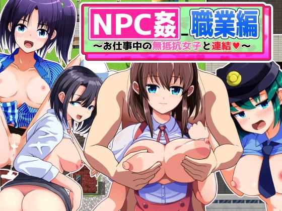NPC Fuck: Working Girls Chapter ~Plowing Defenseless Girls on the Job~ poster