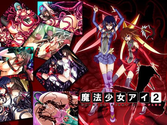 魔法少女アイ2plus poster