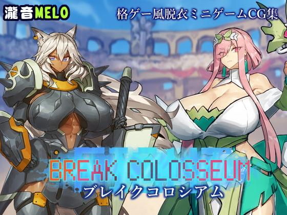 Break Colosseum poster