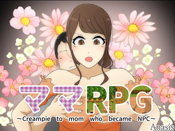 MamaRPG ~Creampie to mom who became NPC~ poster