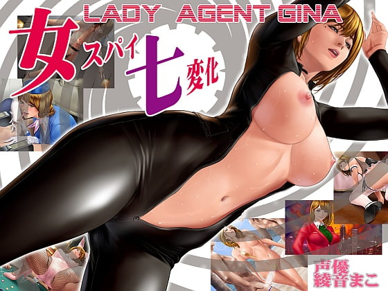 Lady Agent Gina poster